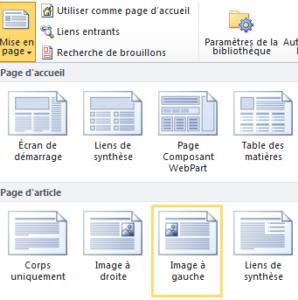 Tester SharePoint 2010 gratuitement
