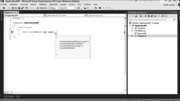 Visual Studio : Comprendre