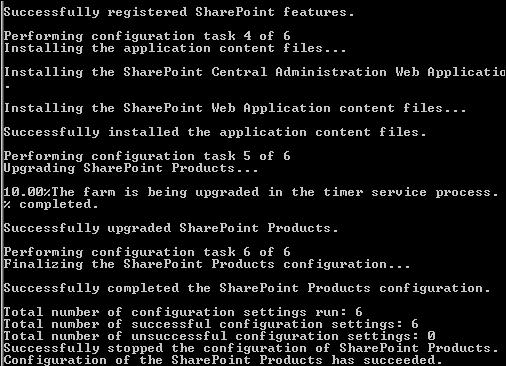 Mettre à niveau les bases SharePoint avec psconfig.exe