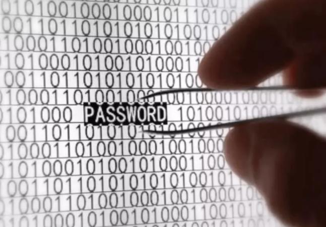 Sécurité Mot de passe Password